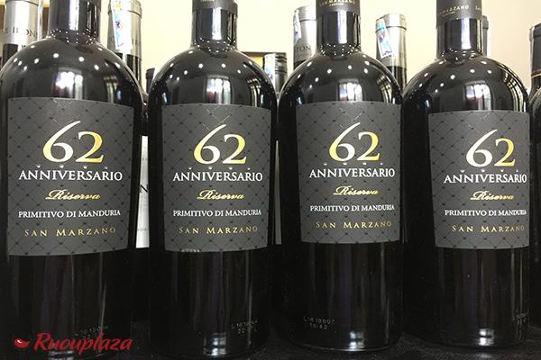 giá rượu vang ý 62