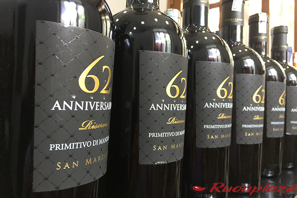 rượu vang ý 62