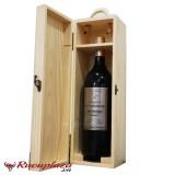 Hộp rượu vang Pháp Chateau De Cathalogne 1.5L